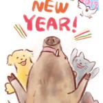 パクチー NEW YEAR 2019