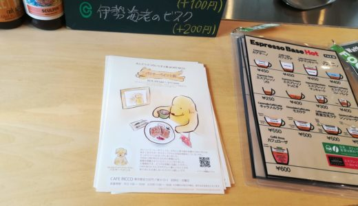 パクチーペイント展ではポストカードを販売します!