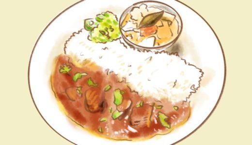 【カフェ営業】虹のむこうがわ展